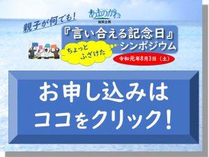 申し込みページへのリンクボタン。https://resast.jp/events/358901