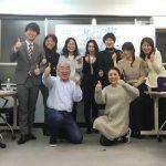 11月29日の「夢実現の集い」参加者記念写真!